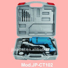 impact drill power Tool set with BMC box