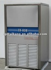 New Design Large Capacity Flake Ice Machine (THAKON)