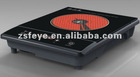 China infrared cooker with low price