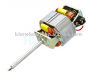 AC Universal motor 70 series( for Blender ,Hand Dryer,Juice maker )