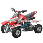 300watt Electric atv