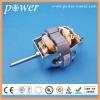 PU8820230-A 230v ac universal mixer motor