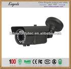 42pcs F5 IR LEDs, IR Distance 40m, 4-9mm Manual Zoom Lens lens cctv camera