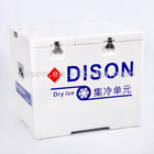 Medications transport cooler, portable for vaccine small shipment