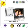 8 inch digital photo album 2012 new digital photo frame digital photo storage