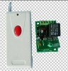 garage remote control receiver relay controller switch long range remote control with 315MHz/433MHz /868MHz.