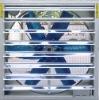 Wall mounted poultry farming ventilation fan