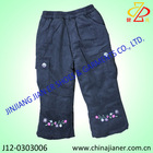 children fashion clothes,clothes for kids,children pants