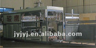 Vacuum Automatic High - speed Forming blister Machine