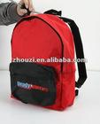 2012 Foldable Polyester Children/Teens Backpack School Bag