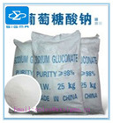 ISO quality sodium gluconate powder