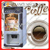 124 ALVM-S3 coin operated coffee tea vending machine