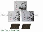 Dark Tea ( Hei Cha ) -- Brick Tea