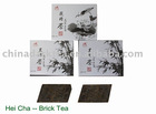 Dark Tea ( Hei Cha ) -- Brick Tea