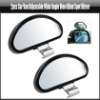 2pcs Car Van Adjustable Wide Angle View Blind Spot Mirror, YFO261A