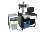 50w Diode Side Pump Laser(DPSSL) Marking Machine