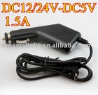MINI USB DC 12V / 24V To DC 5V 1.5A CAR CHARGER ADAPTER FOR GPS GARMIN NUVI TOMTOM