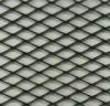 Aluminum Expanded Metal Sheet(professional manufacturer)