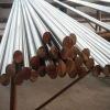 Round Bars Supplier
