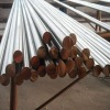Round Bars Supplier