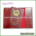 Simple PU Passport Holder International