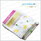 embroidery designs towel KSSG-TW002