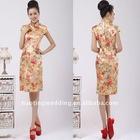 fashionable Chinese Favor Cheongsam