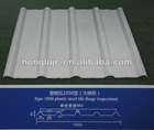 anti-corrosive pvc colored corrugated sheet with insulation