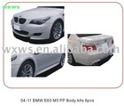 Full set PP Body kits for B*MW E60 M5