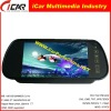 "(R706) 7""Analog/Digial panel Touch Key USB/SD Bluetooth FM TV Game Speak Option rear view mirror car monitor"
