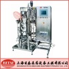 cell culture bioreactor