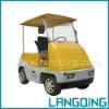 Electric Towing Tractor - LQQ050