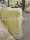 Cold insulation glass wool slab