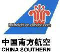 Air Freight to Los angeles,USA From Guangzhou,China By China Southern USD 4.15/KG