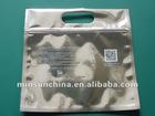 2012 lastest laminated aluminum foil bag
