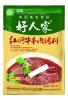 Haorenjia Stewed beef & mutton Condiments