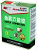 contact cement chloroprene rubber adhesive