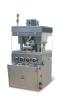 Zpyg45 Sub-Speed Rotary Tablet Press,(Tablet Press),(rotary tablet press)