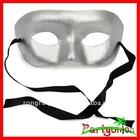 Carnival Paper Pulp Mache Eye Mask: Silver