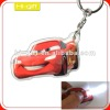 custom promotion gift car shape pvc light keychain