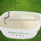 High quality food grade e415 xanthan gum