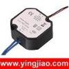 12V H power adapter for led driver&led adaptor