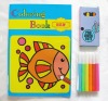 coloring book & paint set
