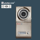 video voice intercom system for military,guns depot