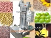 Electric Hydraulic Olive Oil Press/ Canola Oil Press Machine