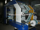 Printing Machine for Non-woven Fabric (HYT Series)