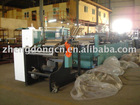 DM600 high speed rice bag making machine