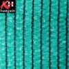 green Sun Shade Netting Cloth