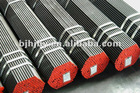 DIN CK 22 hot rolled seamless steel pipe