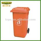 120L plastic ash bin